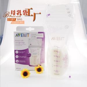 China BPA free Breastmilk Storage Bags 180ml Breast milk Storage Bag Amazon hot selling Breastfeeding container bag 6oz-25pack wholesale