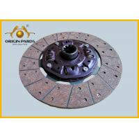 China 1312408511 ISUZU 380*10 Clutch Disc Purple Retaining Plate Gear Groove In Shaft wholesale