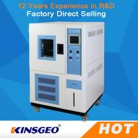 China Automobile LCD Display Temperature And Humidity Controlled Cabinets Stainless Steel wholesale