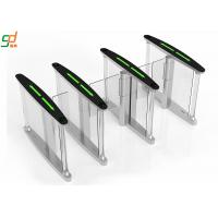 China Slim Servo Motor Fast Speed Turnstile , Access security barrier gate Systems wholesale