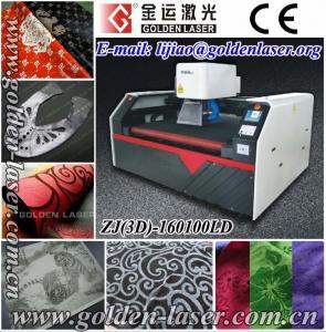 China Galvo CNC Laser Engraving Garment Punching Machine wholesale