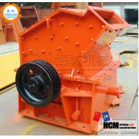 China High efficiency sand making hammer crusher for sale, sand making machine wholesale