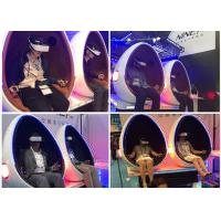 Buy cheap Motion Seats 9D VR Cinema Virtual Reality Roller Coaster For Entertainment from wholesalers