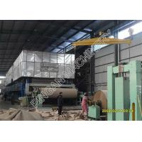 China Waste Paper Cardboard Recycling Machine Large Output Standard Craft Paper Industry wholesale