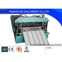 China Automatic C Z Purlin  Roll Forming Machine , Cold Steel Roll Forming Machine wholesale