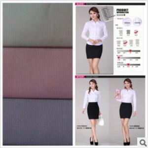 China TC cotton jacquard,Tooling shirt dyed shirting fabric overalls fine straight wholesale