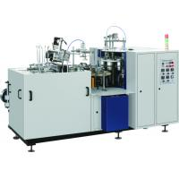 China Ultrasonic Two - PE Paper Cup Forming Machine MG-X12 With Humanism Design wholesale
