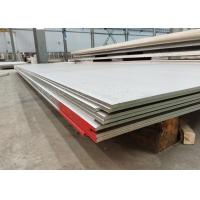 China 6mm Thickness Stainless Steel Metal Plate / 304 Hot Rolled Stainless Steel Hot Plate wholesale