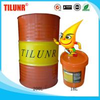 China TILUNR Semi-synthetic Cutting Fluid wholesale