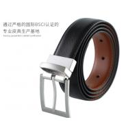 China Reversible Split Leather Belt In Brown Color And Black Color Texture Leather wholesale