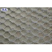 China Hexagonal Stone Gabion Wall Cages / Wire Basket Rock Retaining Wall wholesale