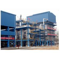 China Natural Gas Hydrogen Gas Plant 50-50000Nm3/H Capacity Easy Operation wholesale