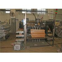 China Intelligent T Shirt Screen Printing Machine , Commercial Screen Printing Machine Auto Rotary Swing Cylinder on sale