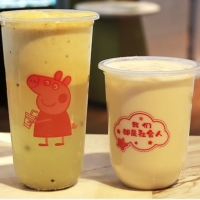 China Custom Printing 25oz U Shape PP Cup For Cold Hot Drink Beverage wholesale