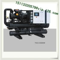 China China R22/R134a Water-cooled Central Water Chillers OEM Manufacturer/Screw Chillers Price wholesale