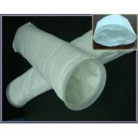 China Micron liquid filter bag wholesale