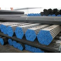 China Round Square Pipeline Seamless Carbon Steel Pipe Wall thickness 0.8mm-32mm wholesale
