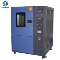 China High Low Temperature Humidity Test Chamber 1000L -40C To 150C Programmable wholesale