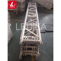 Buy cheap Fast Folding Truss 580mm X 950mm Frame For Foldable Projector Truss Connection from wholesalers