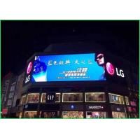 China AQL P5 Outdoor LED Displays With Die - Casting Aluminum Cabinet 160mm * 160mm wholesale