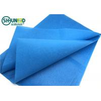 China Colorful 100% Polyester	Needle Punch Nonwoven 30gsm For Gift Decoration wholesale