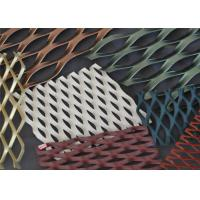 China Decorative Aluminum Expanded Metal Mesh Facade Cladding Woven Wire Mesh wholesale