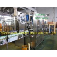 China Automatic Glass Bottle PVC Shrink Film Label Printing Machine on sale