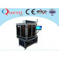 China Inner Engraving Portable Laser Machine , 3D Glass Engraving Machine With 40-80μM Spot Size wholesale