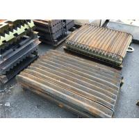 China High Precision Jaw Crusher Spare Parts , Mn18cr2 Material Manganese Jaw Plate wholesale