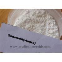 China 99.37% purity Male Enhancement Viagra Raw Powders Sildenafil Citrate CAS NO.139755-83-2 wholesale