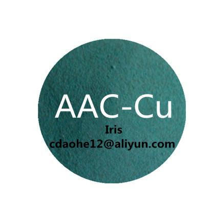 Feed Grade Amino Acid Powder 40% High Protein Powder Feed Additive