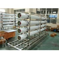 China 110V 220V 380V RO Water Treatment Systems For Water Purification Bottling Line wholesale
