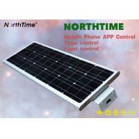 Quality High Power All In One Solar Street Light With Lithium Battery 12V 50AH for sale