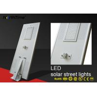 China Automatic Light Control All in One Solar Powered Road Lights With CE RoHs IP65 Certificates wholesale