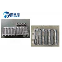 China Juice Bottle Pvc Blow Moulding , Injection Moulding And Blow Moulding With CAD on sale