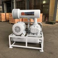 China 10-80kpa High Efficiency Low Energy Consumption Economical Roots Type Blower Bc5003 wholesale