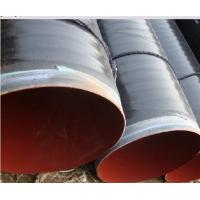 China 3PE Fbe Coating Spiral Steel Pipe for Water Supply wholesale