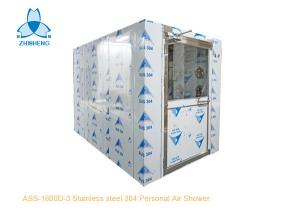 China Swing Door 304 Stainless Steel Cleanroom Air Shower wholesale