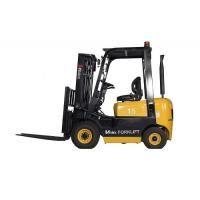 China 2.0 Ton Heavy Duty Automated Forklift Trucks With Chinese Xinchang Engine wholesale