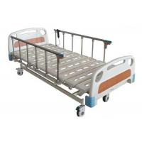 China Aluminum Alloy Folding Guardrail Hospital Electric Bed With 4 Motors (ALS-E504) wholesale