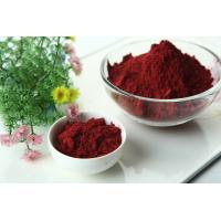 China Citrinin Free Red Fermented Rice Monacolin K 0.05% Natural Plant Exract wholesale