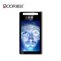 China Biometric Face Recognition Terminal For Entrance Access Control System wholesale