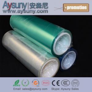 China Optical clear TPU anti-crack screen protector film roll raw material wholesale