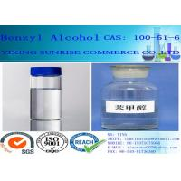 China Clear Colourless Benzyl Alcohol Liquid Animal Feed Additives C7H8O CAS 100-51-6 wholesale