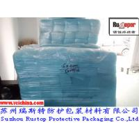 China High Efficiency Transparent VCI Cushion Bag in China wholesale