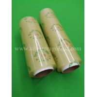 Quality Fresh Wrapp PVC cling wrap for food wrapping (Size 10microns x 300mm x 270m) for sale