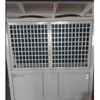 China Confortable Swimming Pool Heat Pump Cold Climate Air To Water Stable Performance on sale