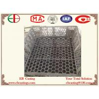 China Combined Material Baskets for Continuous Gas Carburizing Furnaces EB22186 wholesale