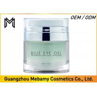 China Potent Hydrating Organic Eye CreamNo Added Fragrance For Skin Tone / Resilience wholesale