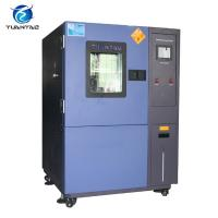 China High Low Temperature Humidity Test Chamber / Climatic Conditioning Chamber wholesale